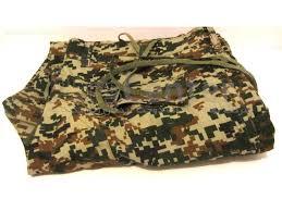 لباس سپاهی